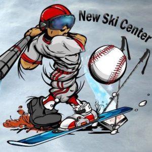 New Ski Center
